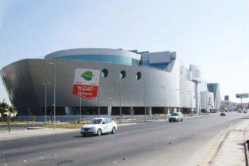Al Othaim Mall - Phase 1