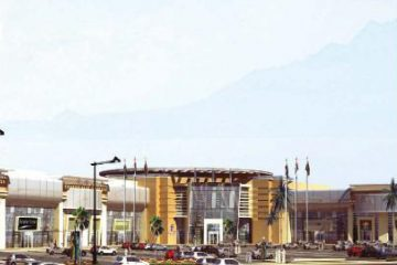 Al Othaim Mall - Phase 2
