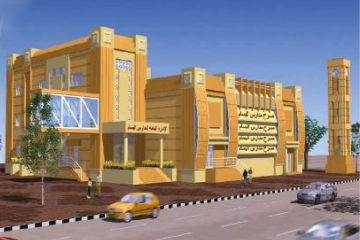 Bassam School Complex