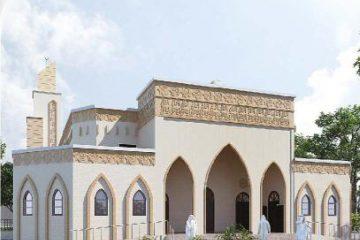 Dammam University Beach Resort - Building 1