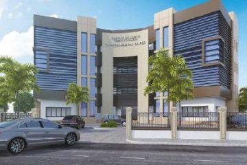 Medical Center for Cancer