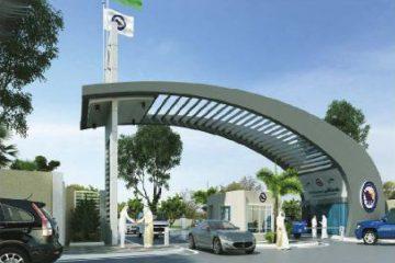 PMU Main Gate