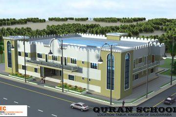 quran-school03