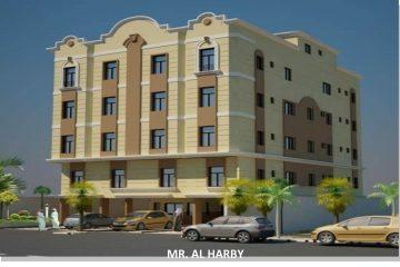 Al Harby