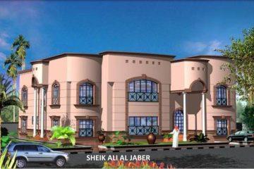 Sheik Ali Al Jaber